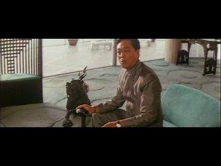 Полицейская история 3: Суперполицейский / Supercop (1992) китайская полная версия